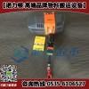 智能电动平衡器NOLD-IL200,锂电池模组搬运用