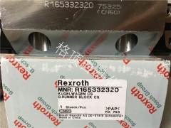 REXROTH直线轴承力士乐滑块导轨R165332320