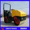厂家直销3.5吨单钢轮座驾压路机 压路机厂家  压路机价格