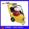 厂家直销DJXB-250A小型路面汽油铣刨机 路面拉毛机