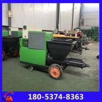 专业生产墙面喷涂机 水泥砂浆喷涂机价格 德式砂浆喷涂机