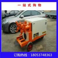 现货供应水泥浆注浆机  双液双缸注浆机 双液注浆泵