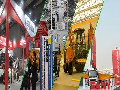 2019第五届上海国际工程机械展览会