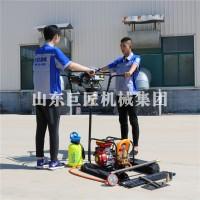 背包钻机BXZ-2 单双人轻便取样钻机 勘探者量身打造钻探机