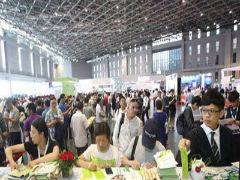 2019上海国际矿物提取与加工设备展览会