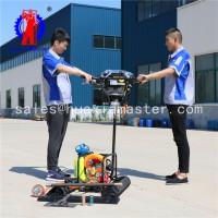 华夏巨匠 BXZ-2型双人背包钻机 背包地质钻机