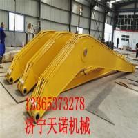 定制PC200 15米加长臂 厂家直销 挖机标准臂 加长臂