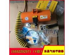 BH11036型东星气动平衡器 韩国原装进口 控制手柄单卖