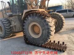 50装载机防滑履带  防滑保护履带生产厂家-济宁天诺机械