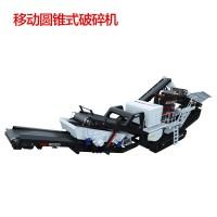上海路桥履带式移动圆锥式破碎机设备,派克斯供