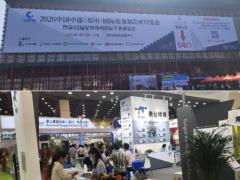 2021中部(郑州)国际装备制造业博览会 暨第23届好博郑州国际工业展览会